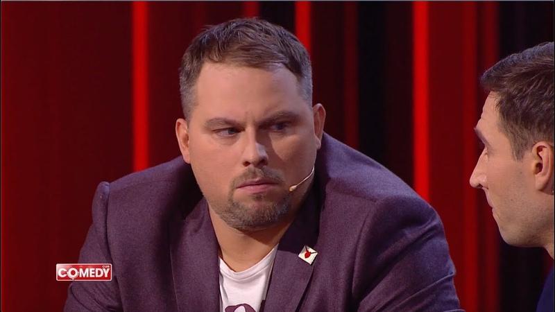 Антон Иванов и Алексей Смирнов План по оптимизации Comedy Club