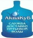 Личный фотоальбом Аквакуба Иванова