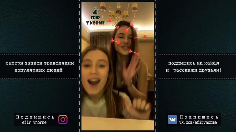 Христина Чихирёва и Саша Космос о Serebro Casting, поют песни Серебро