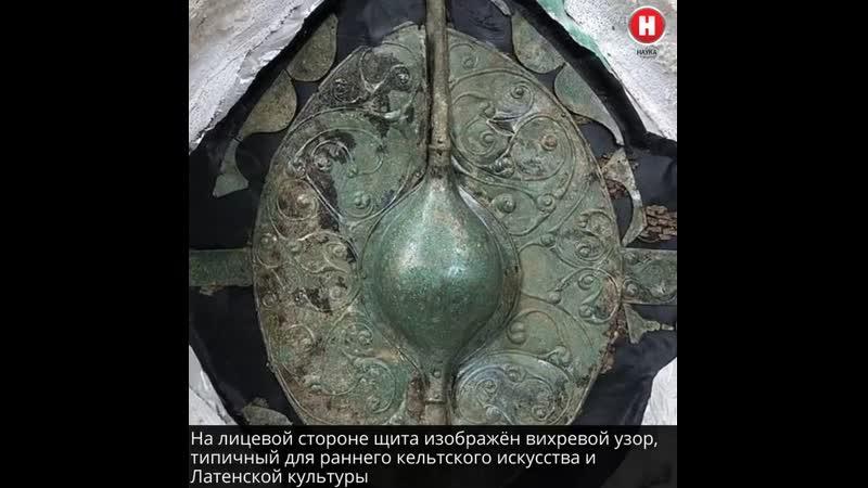 2000 летный щит