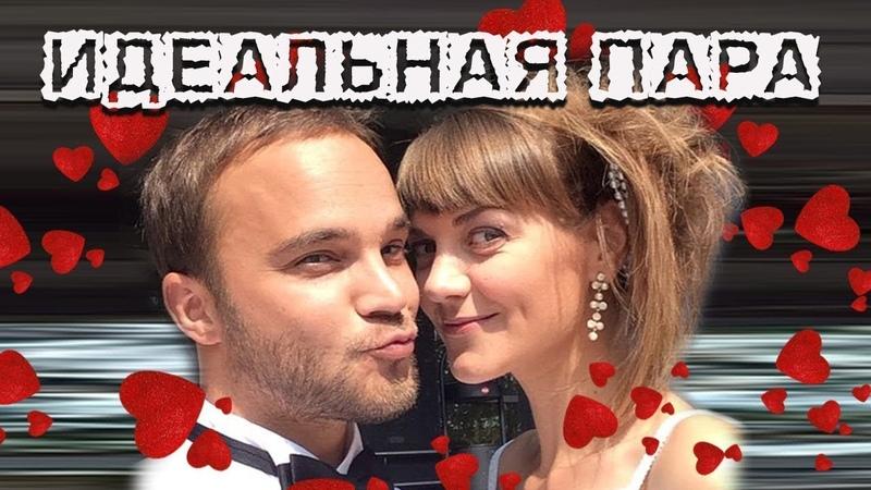 Идеальная пара Идеалан пар 2014 Руски филм са преводом