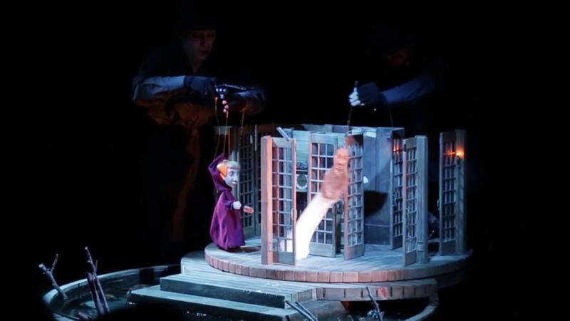 Отрывок спектакля Медведь пензенский Кукольный дом