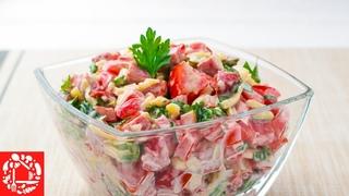 Такого вкусного салата с помидорами вы еще не ели! Салат Гусарский