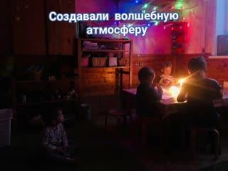 Лучики Наш чудесный праздник