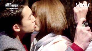 (ENG SUB) 極品絕配 (The Perfect Match)|EP9 壁咚之吻!廷恩激吻告白芬青 Aggressive Kiss 廷恩 confesses to 芬青(