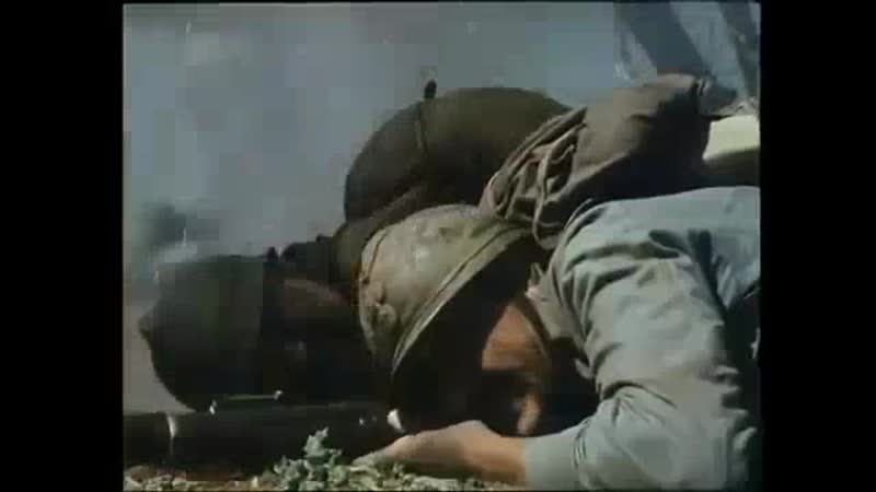 Неудачное наступление румын на германскую оборону (Triunghiul mortii (1999)