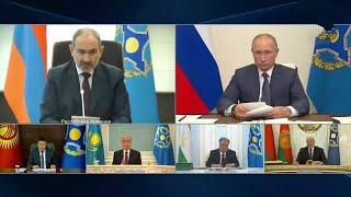"""Эти вопросы безотлагательны"""" Пашинян поднял тему военнопленных и заложников в ОДКБ"""
