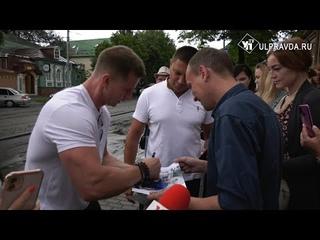 Другой Курцын. Актёр привез в Ульяновск здоровое питание и собрал поклонниц в очередь