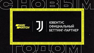 Juventus & Parimatch Happy New Year!