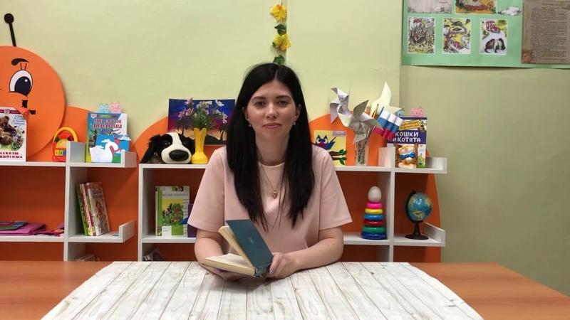 Страна читающая НатальяЛазарева читает произведение Закружилась листва золотая С А Есенина