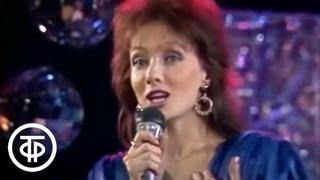 Песня - 87. Финал (1987)
