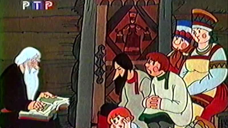 Конёк горбунок 1975 VHS Rip РТР