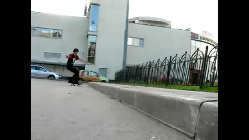 Воклов