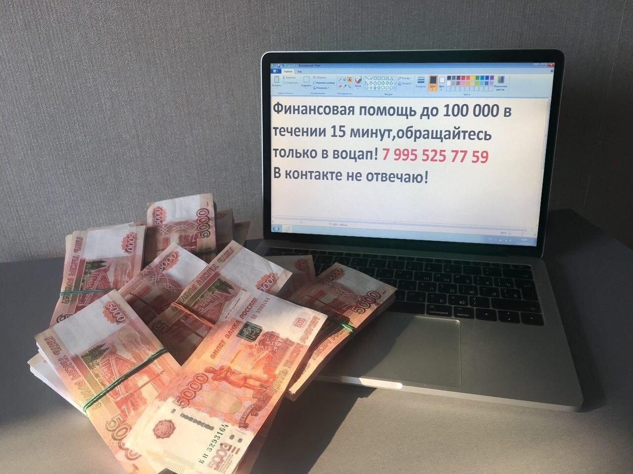 частный займ в омске наличными под расписку