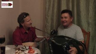 Бессонная ночь с Михаилом Мальковым и Геннадием Аксёновым! Дворовые и не только песни под гармонь!
