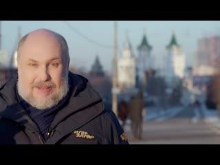 Поздравление от Юрия Сидоренко