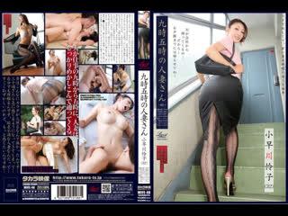 Kobayakawa Reiko [WIFE-48]{Порно Хентай Hentai Javseex  Porno Brazzers Big tits Married Woman Mature Аниме Anime}