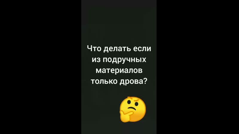 Почему бы и нет?! .