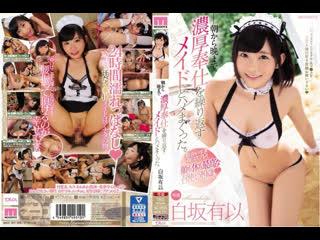 Shirasaka Yui [MIDE-741]{Порно Хентай Hentai Javseex  Porno Brazzers Mofos Blow Maid Squirting Аниме Anime}