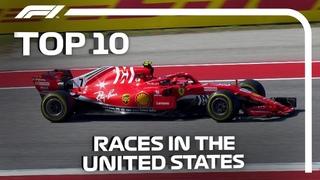 Топ-10 гонок Формулы-1 В США