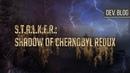 S.T.A.L.K.E.R.: SHoC Redux | Информация о проекте