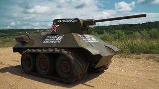 Самодельный танк Т- 34