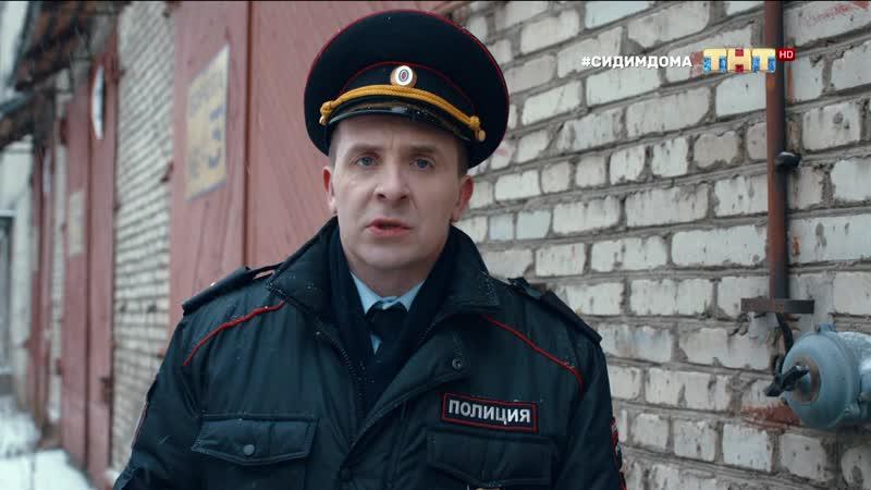 Реальные пацаны - сезон 12 - 05 серия
