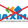 Максима. Интернет и ТВ в Красноярске