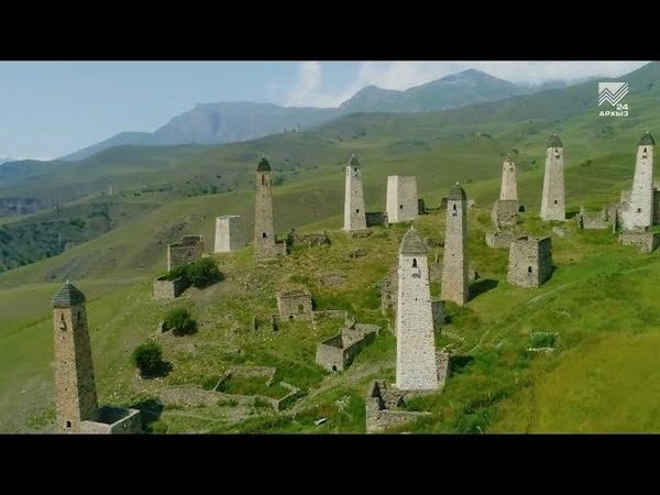 Поехали Ингушетия: Ляжгинский водопад Эрзи и Цори 03.11.2018