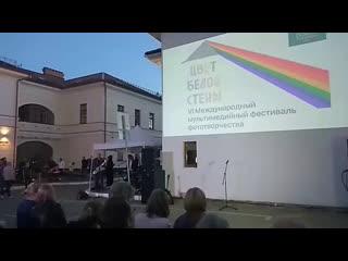 Цвет белой стены. 6-ой Международный мультимедийный фестиваль