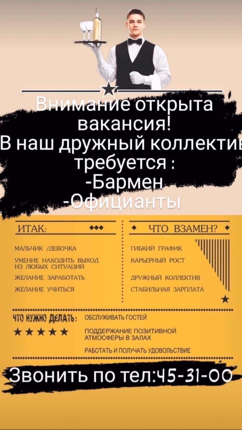 Кафе «Меделан» - Вконтакте