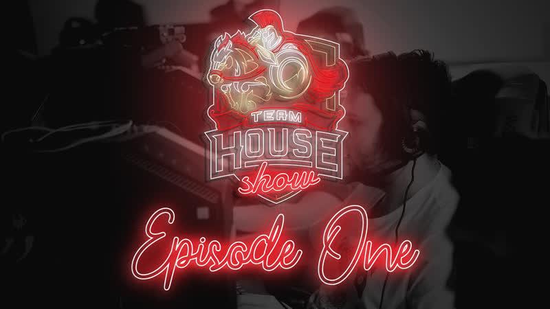 Team House Show 1: Правда о квалификациях на парижский мэйджор
