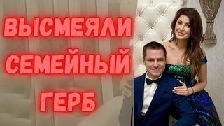 Герб Макеевой и Малькова жестко высмеяли