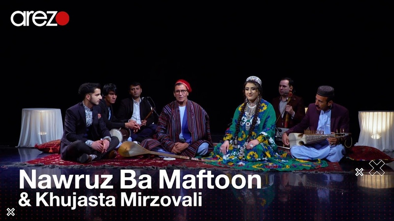 Nawruz With Mir Maftoon Khujasta Mirzovali نوروز با میرمفتون و خجسته میرزا ولی
