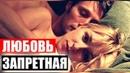 Стас Михайлов - Любовь запретная (кавер Савченко Дмитрий)