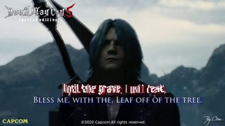 Devil May Cry 5 - Special Edition OST ''Devils Never Cry'' Lyrics