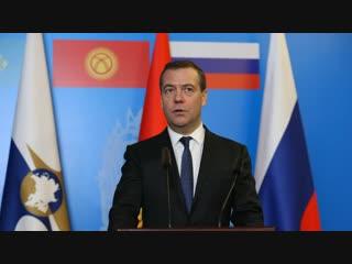Пресс-конференция по итогам Евразийского межправсовета