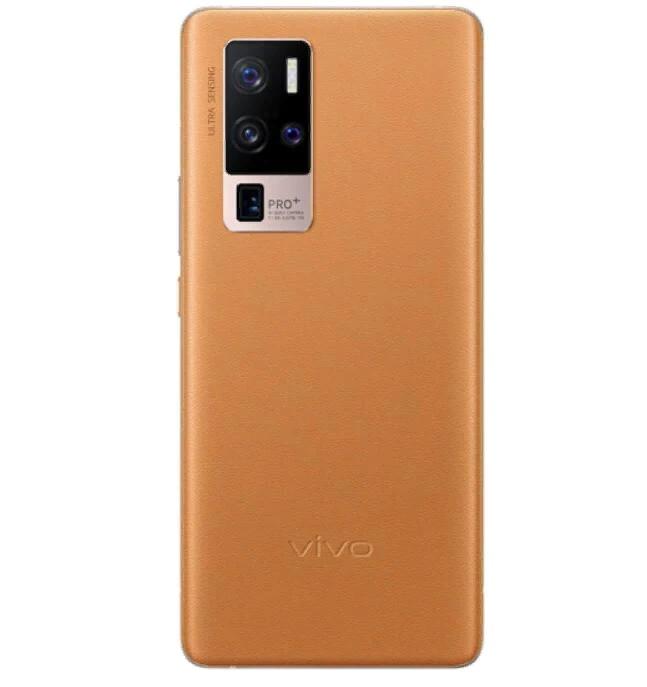 Смартфон Vivo x50 Pro Plus