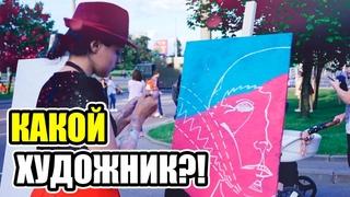 Уличные художники. Урбан. Бразильско - белорусский фестиваль. Урбан арт.