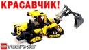 Б-МОДЕЛЬ КРУЧЕ ОСНОВНОЙ! ЛЕГО Техник Гусеничный Трактор 42121, обзор на русском