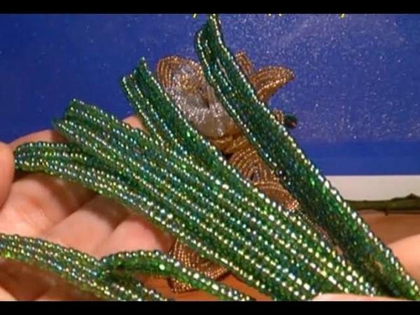 Длинный узкий лист из бисера плетение и прошивка Лист № 8 A long leaf of beads