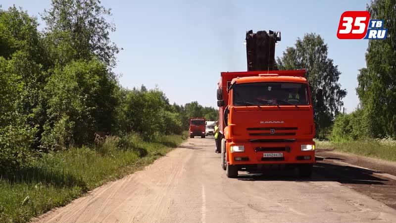 В Вытегорском районе начнут ремонт трассы А 215 Лодейное Поле Наволок