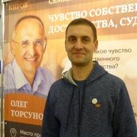Николай Кокорин