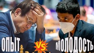 ОПЫТ против МОЛОДОСТИ на Кубке мира по шахматам ♟ 57-летний гросс против 15-летнего вундеркинда