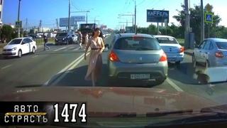 Новые Записи с Видеорегистратора за  Видео № 1474