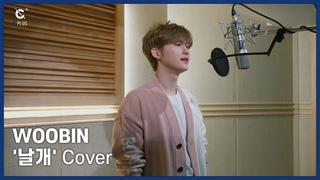 [C-Plus+] WOOBIN 우빈 '날개' Cover l CRAVITY (크래비티)
