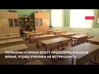 Открытие школ 1 сентября