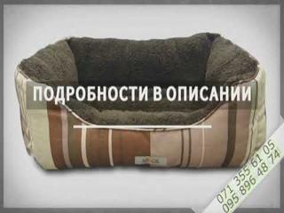 Лежанки для собак купить недорого в ДНР  Донецк, Макеевка в  другие города отправка почтой.