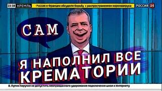 Индия сейчас! Крематории пустуют! Чушь канала Россия 24! Факты от наших людей из Индии без цезуры!