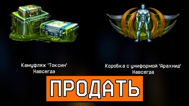 IWI CARMEL и ЖНЕЦ на ПТС WARFACE СЛОМАННЫЙ БП РОЙ ВАРФЕЙС